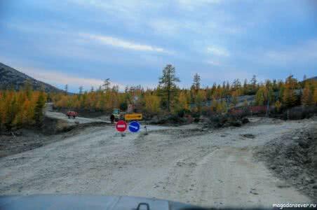 Тенькинская трасса, ремонт дороги