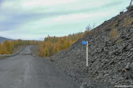 Тенькинская трасса 200 км
