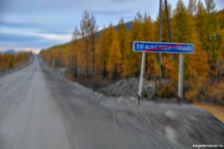 Табличка Транспортный