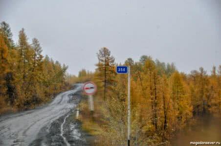 Тенькинская трасса 356 км