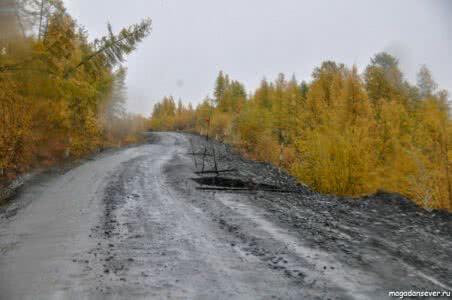 Тенькинская трасса