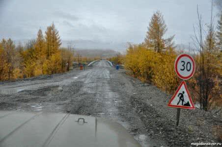 Тенькинская трасса перед мостом р. Аян-Юрях