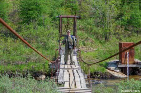 Подвесной мост через Каменушку